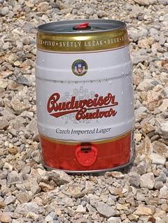 пиво в кегах хранится не менее двух месяцев